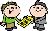 施術費用0円